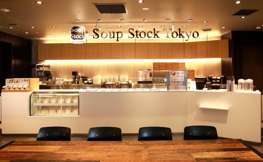 ストック スープ 【楽天市場】【送料込】スープストックトーキョー お母さんへの出産祝い